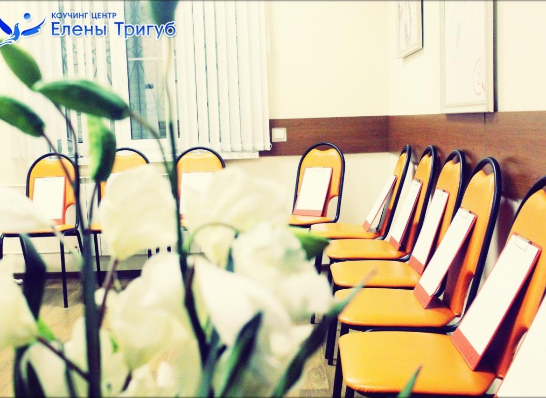 kouching-tsentr-4